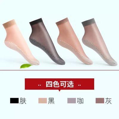 杨幂代言【品彩10双装】丝袜女棉底夏季防滑吸汗薄款肉色中筒袜