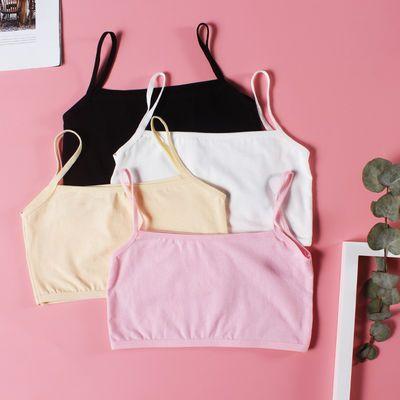 【4件装】棉质款8-16岁学生青春期内衣女中大女童女孩吊带小背心