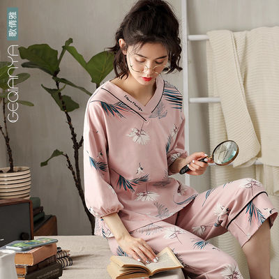 歌倩雅夏天睡衣女短袖七分裤套装可爱韩版薄款纯棉ins家居服夏季