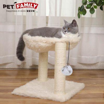 剑麻猫爬架猫窝猫树一体小型猫屋吊床爬架猫抓板猫抓柱简易四季
