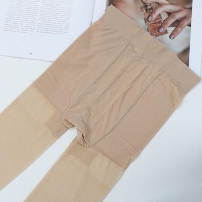 夏天鱼嘴丝袜女露脚趾连裤袜防勾丝夏超薄款隐形全透明加档长丝袜