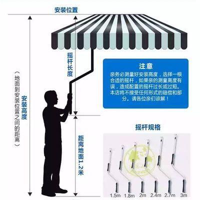 伸缩雨棚屋檐遮阳棚折叠式手摇遮雨篷户外铝合金阳台商铺电动挡雨