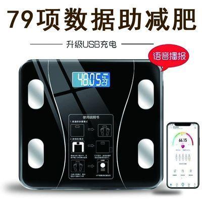 体脂秤精准减肥电子秤体重秤成人称重器家用小型学生人体秤脂肪秤