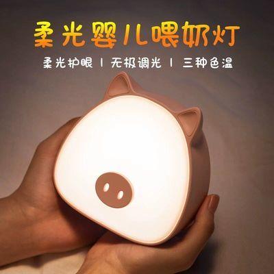猪小贝小夜灯可充电式卧室床头儿童睡眠宿舍阅读婴儿喂奶小台灯