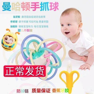 不倒翁点头眨眼玩具婴儿3-6-9-12个月以上宝宝益智儿童小孩0-1岁