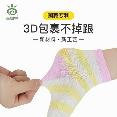 【不臭脚】男学生袜子女短袜汉麻抗菌防臭袜棉麻吸汗透气袜子春夏