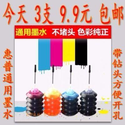 惠普803XL墨盒 hp1110 1111 1112 2130 2131 2132 2600打印机墨水