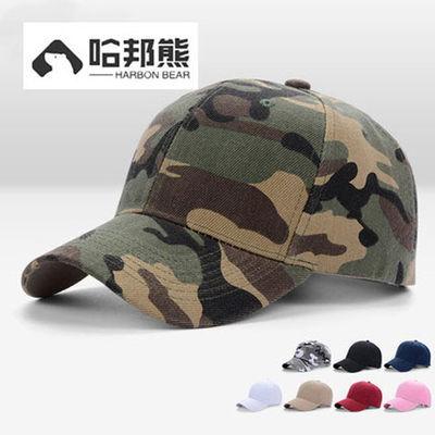 韩版潮帽子男防晒棒球帽迷彩军帽户外军训运动帽太阳遮阳鸭舌帽女