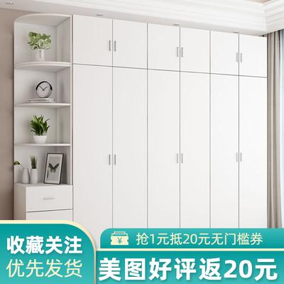 衣柜实木现代简约经济型卧室定制家用简易出租柜子免漆板组合衣橱