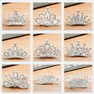 三个装4-14cm皇冠头饰公主韩式儿童发梳宝宝水钻发箍王冠女孩发卡