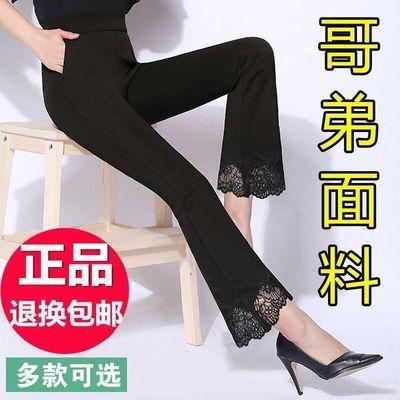 薄款喇叭裤子女九分黑色西装裤韩版宽松显瘦阔腿裤高腰微喇休闲裤