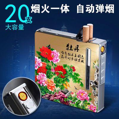 20支装充电烟盒带防风打火机批发自动弹烟创意超薄男金属