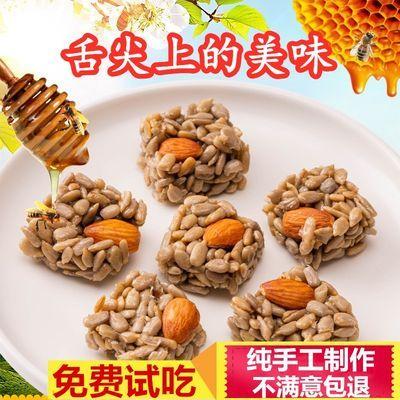 [独立包装]坚果酥巴旦木瓜子仁10包60包孕妇混合休闲零食瓜子酥