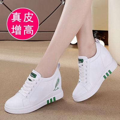 真皮内增高小白鞋女2020春季新款显瘦旅游运动休闲鞋百搭韩版板鞋