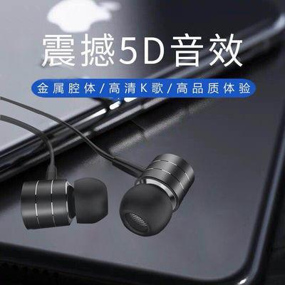 入耳式高音质通用耳机vivo华为oppo小米苹果吃鸡游戏运动学生耳机
