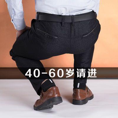 春秋西裤中年男裤男士高腰休闲长裤男装中老年人薄款宽松爸爸裤子