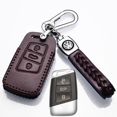 2020款大众迈腾钥匙套17-20款迈腾专用真皮钥匙包17款迈腾钥匙包