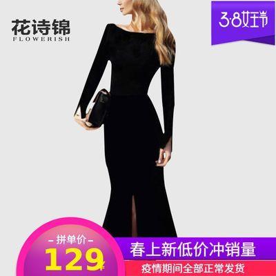 欧美春季新款修身名媛气质连衣裙女中长款开叉小黑裙ol包臀一步裙