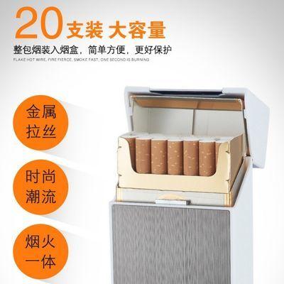 20支男士USB充电打火机+粗烟烟盒便携一体防风超薄烟盒点烟器定制