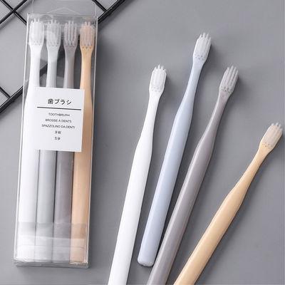 日系无良印品竹炭细软毛情侣家用便携牙刷4支家庭旅行套装带牙套