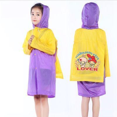 儿童雨衣带书包位男女学生可爱卡通雨具小学生幼儿园中大小童雨披【6月13日发完】