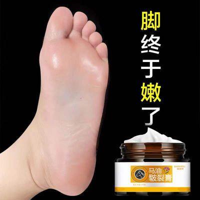 【快速修复手足干裂】干燥脱皮粗糙干裂皲裂膏保湿滋润护手护脚