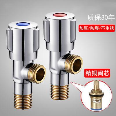 三通角阀全铜冷热水一进二出304不锈钢一分二热水器双出水分水阀