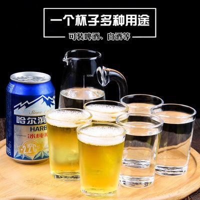 钢化无铅玻璃一口杯餐饮杯子125ml二两半白酒杯啤酒杯小酒杯6个装