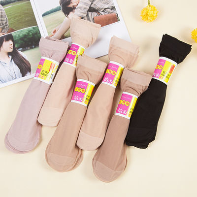 【超值20双u002F5双特价】防勾丝短丝袜子女夏中筒袜薄款丝袜短袜