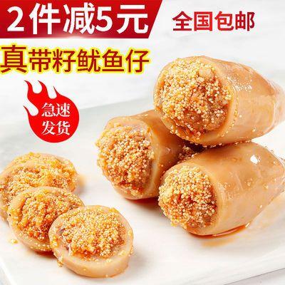 https://t00img.yangkeduo.com/goods/images/2020-03-06/8e6d439be685963331684614987b5552.jpeg