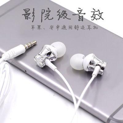通用耳机vivo/oppo手机重低音华为苹果6S小米入耳式耳麦K歌高品质