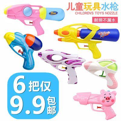 儿童水枪玩具沙滩漂流玩具水枪男女孩儿童玩具枪批发游泳池小水枪