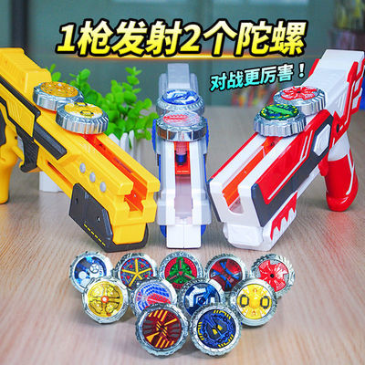 陀螺4玩具枪型双核单核发射魔幻超变抖音热播儿童动漫礼物
