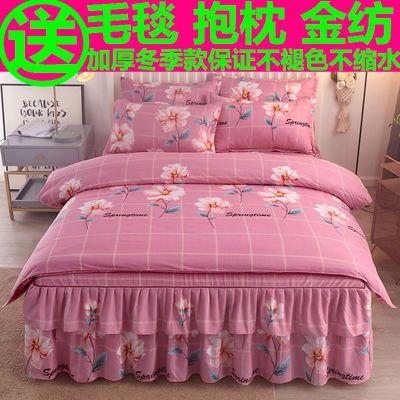 新款加厚床裙四件套床上用品床罩被套结婚庆比纯棉四件套网红舒服