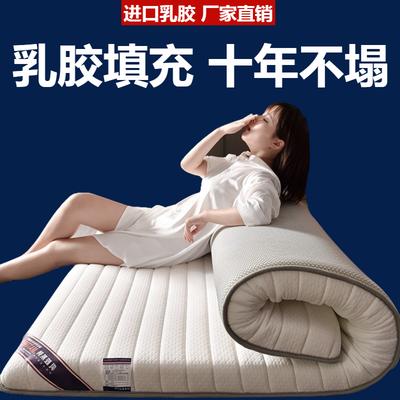 加厚10cm乳胶天然橡胶床垫0.9m1.8m榻榻米全尺寸宿舍褥地垫折叠夏