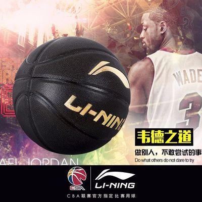 李宁韦德之道7号篮球207-1室内外软皮专属吸湿耐磨黑色蓝球lanqiu