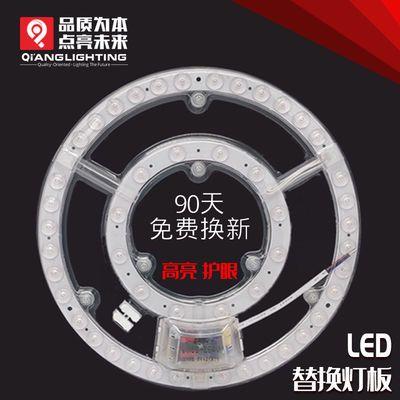家用led改造灯吸顶灯灯芯灯管光源模组替换圆形灯板护眼节能超亮