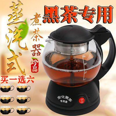 37158/多功能煮茶器蒸茶壶黑茶玻璃电热水壶家用全自动保温蒸汽电煮茶壶