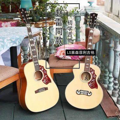LS莱森菲利38寸41寸红色粉红色民谣木吉他蜂鸟初学者男女通用原声