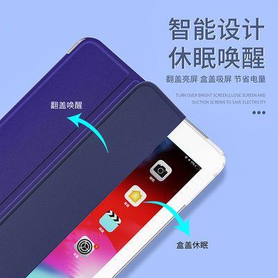 iPad保护套带笔槽Air3/Pro10.5/10.2内置2018硅胶防摔mini5软外壳