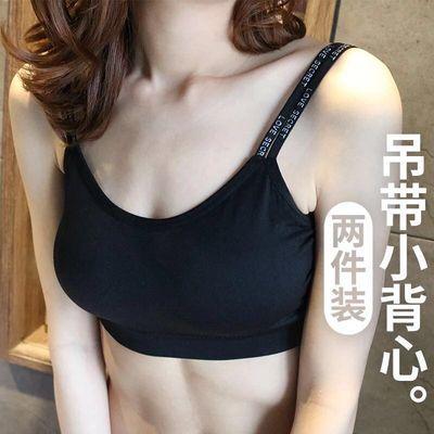 1u002F2件春韩版内衣女学生少女裹胸吊带小背心字母抹胸无缝打底