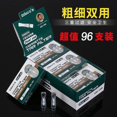 正牌ZB802升级版ZB138粗细两用一次性三重过滤烟嘴男女士烟嘴礼品
