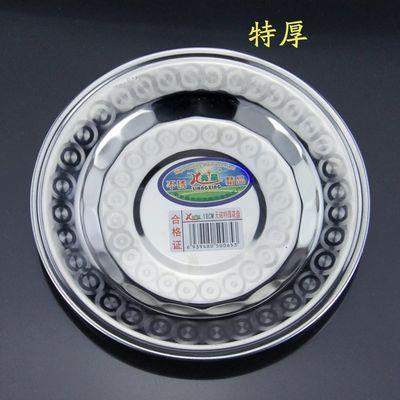 【买十送一】特惠不锈钢盘圆盘水果盘烧烤盘点心盘铁盘子家用圆盘