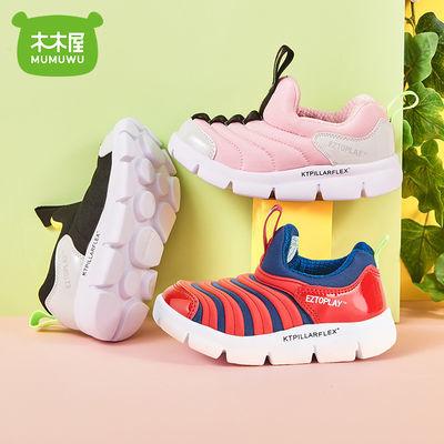 木木屋童鞋2021春季新款毛毛虫儿童鞋子女童公主鞋男童运动鞋子