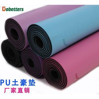 加厚橡胶瑜伽垫加宽防滑 天然橡胶环保耐磨瑜珈垫tpe土豪垫舞蹈垫