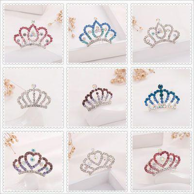 【三个装】皇冠头饰儿童公主韩式发梳宝宝发水钻发箍王冠女孩发卡