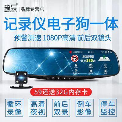 高清行车记录仪双镜头电子狗测速新款停车监控夜视倒车影像一体机