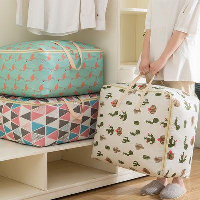 牛津布被子收纳袋衣物大号装衣服的袋子学生手提行李袋搬家打包袋