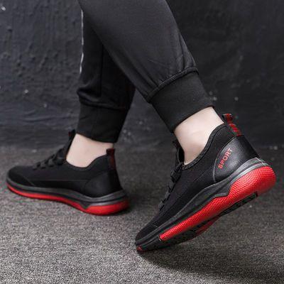 2019春季新款流行男鞋韩版潮流跑步鞋休闲鞋青少年学生鞋男士单鞋
