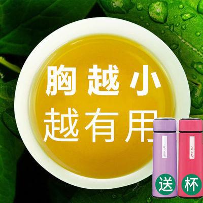 保密发货【丰挺丰满茶】可搭丰胸茶木瓜葛根丰韵茶美容养颜茶150g